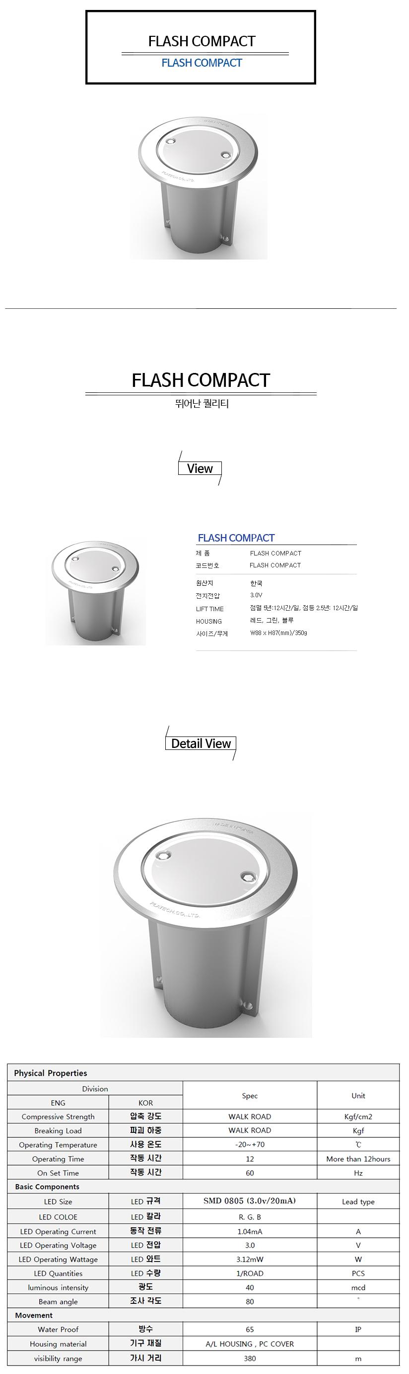 FLASH COMPACT.jpg